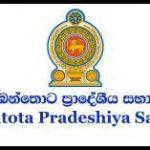 Bentota-Pradeshiya-Sabha